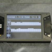 Emus BMS LCD